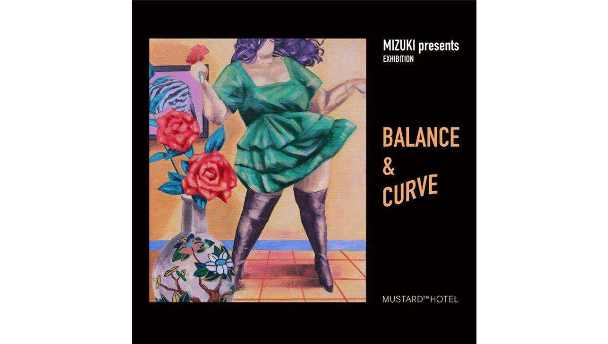 "MIZUKI  ""BALANCE & CURVE"""